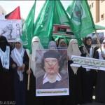 manifestazione Gaza contro Qaddafi
